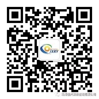 微信图片_20201119140139.jpg